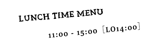 LUNCH TIME MENU
